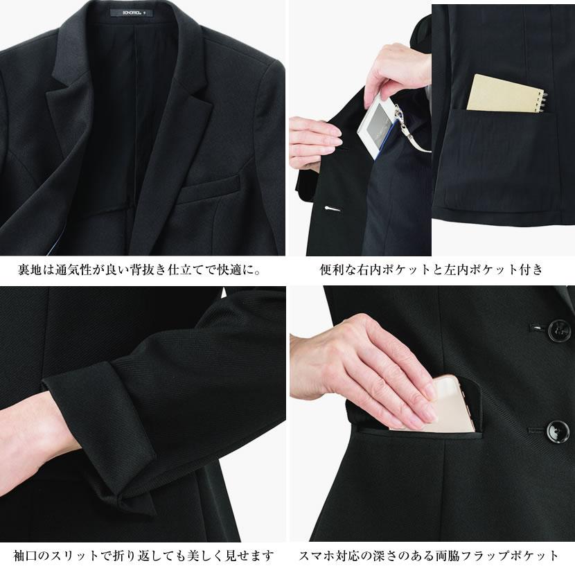 洗える,事務服,制服,ジャケット,着回し,テーラードジャケット,黒,紺,ブラック,ネイビー,ニット