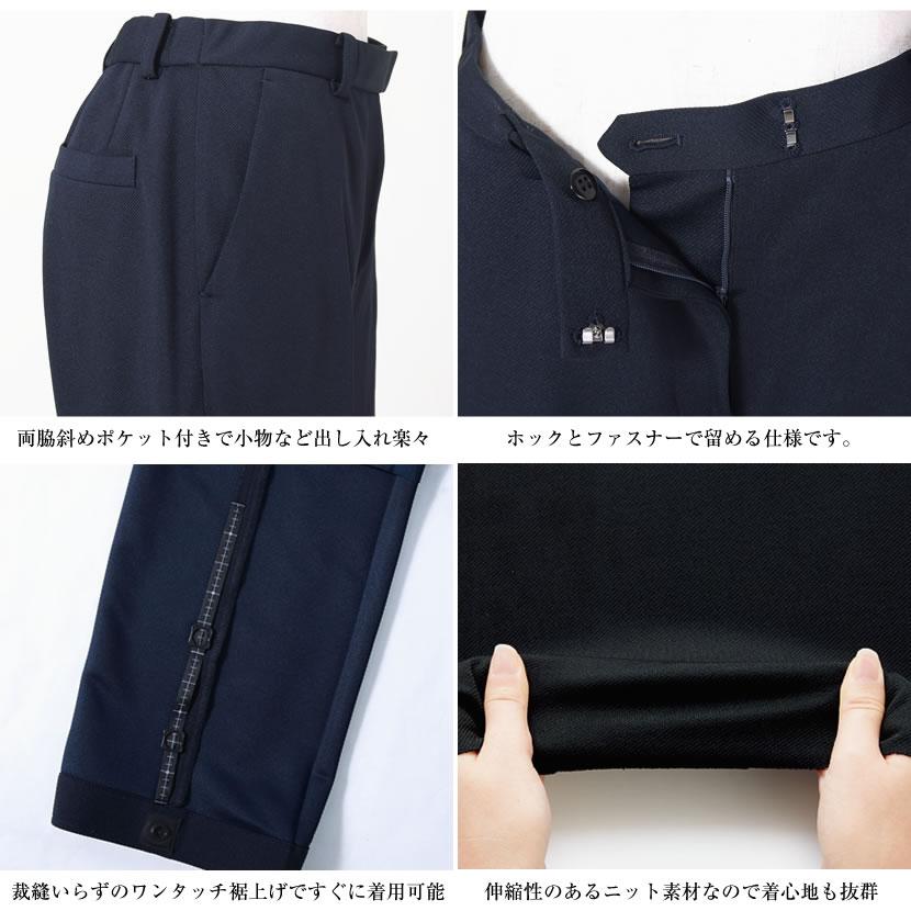 洗える,事務服,制服,パンツ,着回し,ズボン,美脚,ブラック,黒,ネイビー,紺