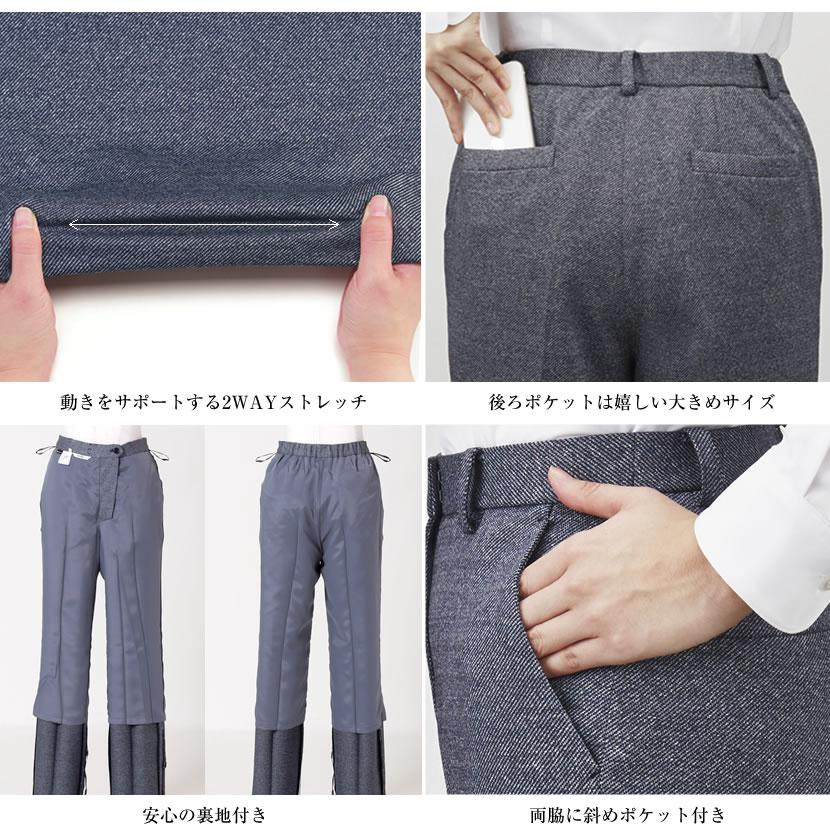 洗える,事務服,制服,パンツ,着回し,ズボン,美脚,グレー,グレイ