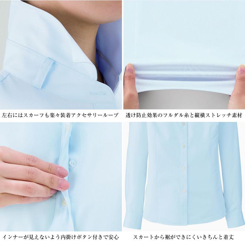 洗える,事務服,制服,ブラウス,着回し,長袖,オーキッド,白,ホワイト,ブルー,ニット