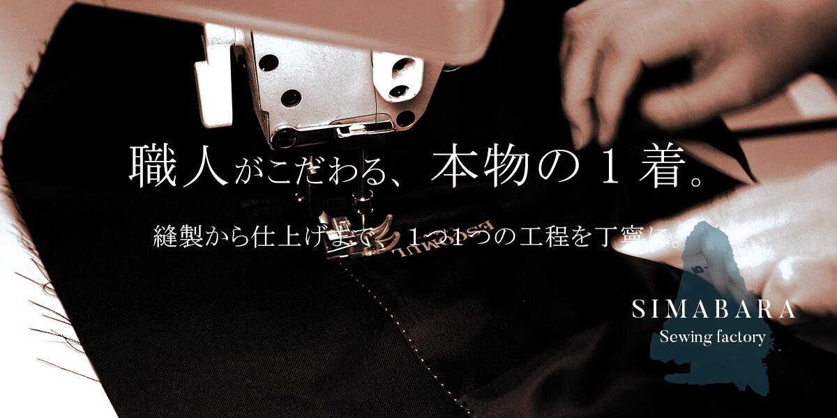お受験スーツ,メンズスーツ,オーダースーツ,オーダーメイド,パパ,父親,お父さん